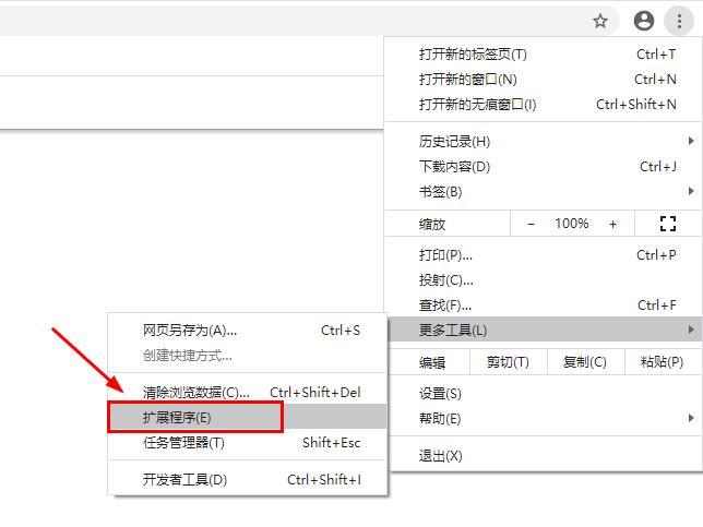 AxureRP Chrome谷歌浏览器插件安装失败后解决方法
