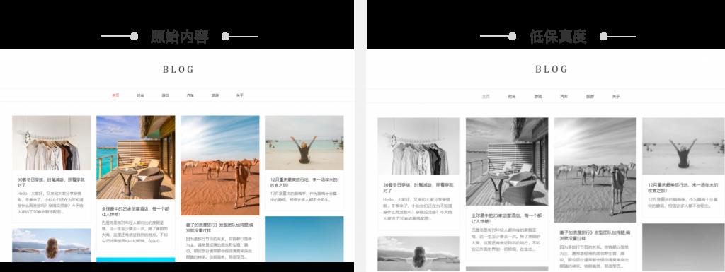 【Axure9基础教程】页面样式之设置低保真度