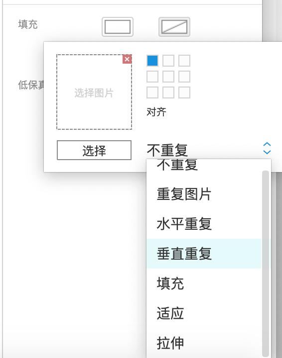 【Axure9基础教程】页面样式之设置页面背景色