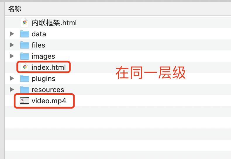 【Axure9基础教程】内联框架如何引入本地音频 视频 HTML PDF等本地文件