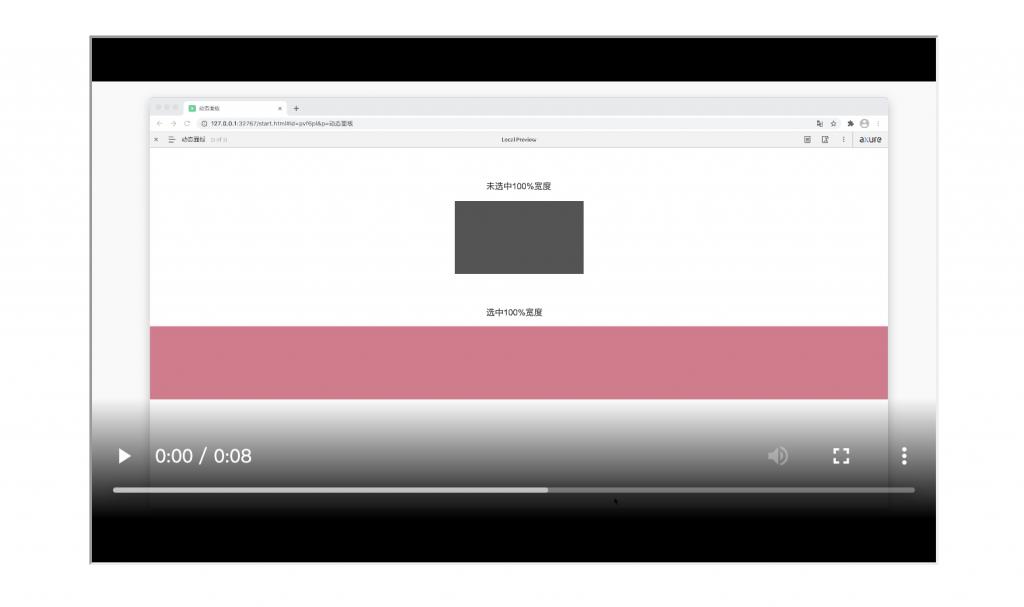 【Axure9基础教程】内联框架之播放视频音频设置