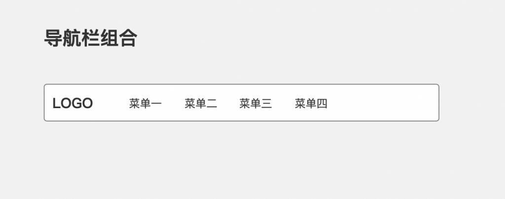 【Axure9基础教程】元件操作之组合与取消组合